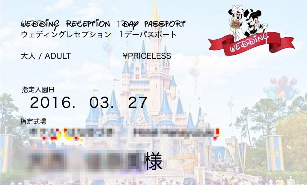 passport_sample2