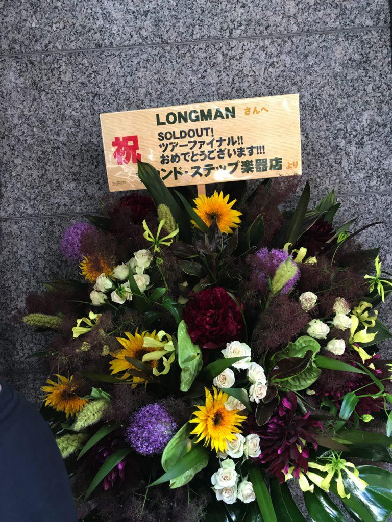 blog_20170612_5