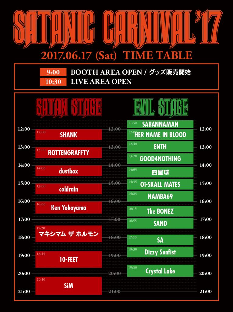 satanic2017_timetable1